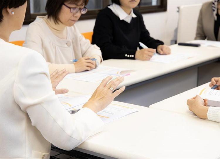 クリニックの診療報酬 研修・勉強会